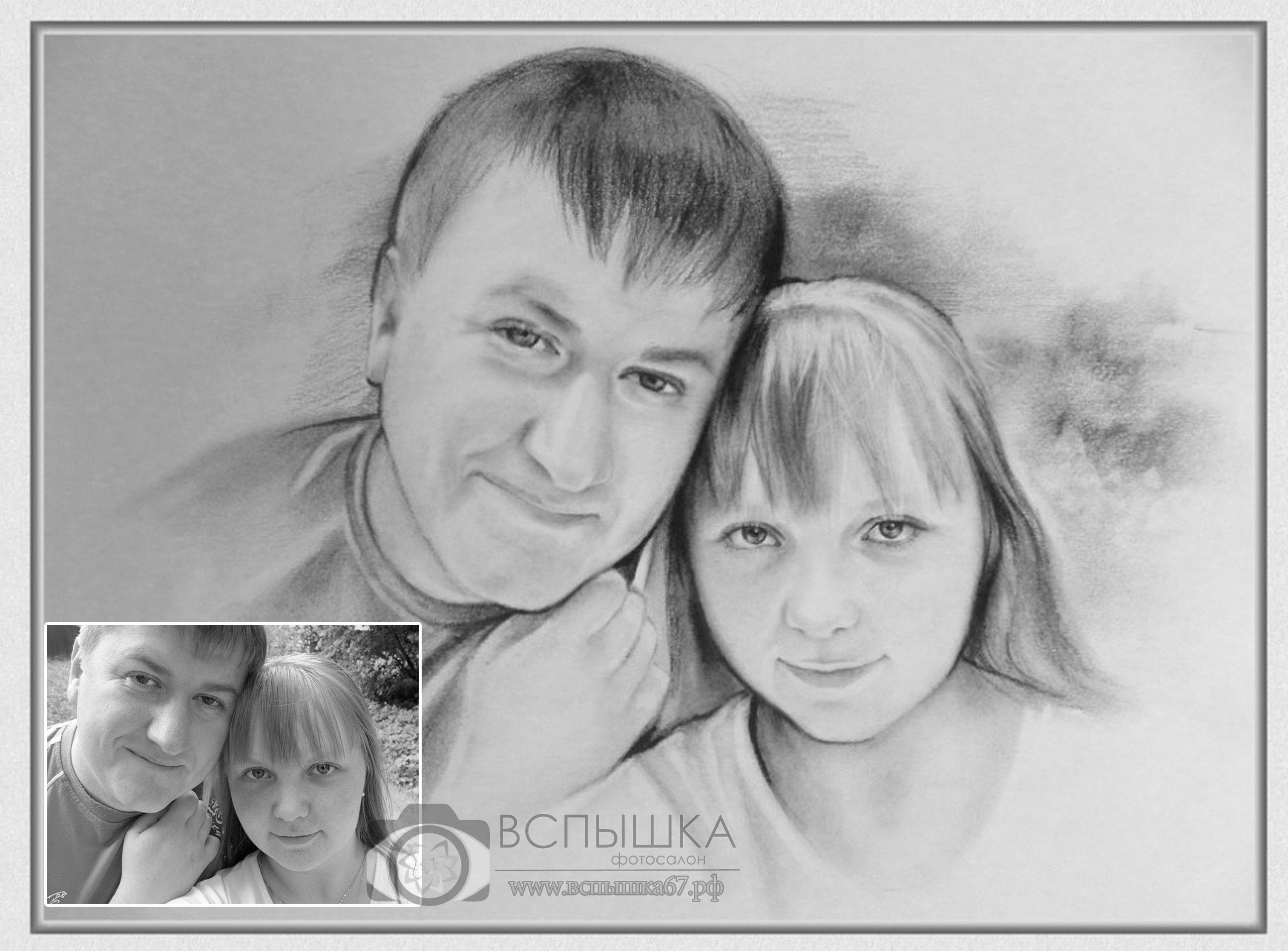 карандашом фото онлайн из портрет